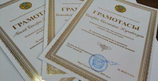 Юристы награждены Министром юстиции