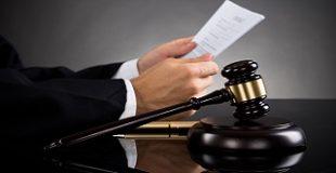 Судебные расходы по гражданским делам