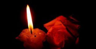 Соболезнование родным и близким Соттир О.А.