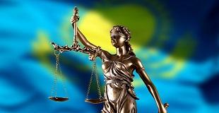 Республиканская коллегия юристов