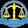 Союз юристов